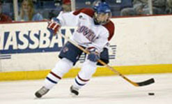 The UMass Lowell River Hawks will go for the national championship on Saturday night.