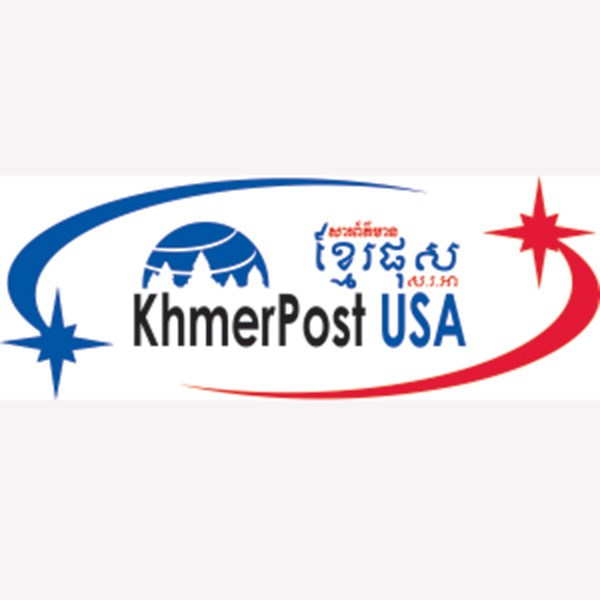 The KhmerPost USA, LLC is an independent newspaper that aims to facilitate mass communication among the Cambodian communities, their neighboring communities, and families. We aim to address local, community, and national news; and give an insight into Cambodia & global news. We also strive to bridge the language and cultural gaps and reduce social isolation by publishing in Khmer & English. It published twice a month in Pennsylvania and Massachusetts.