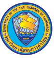 University of Thailand Chamber of Commerce
