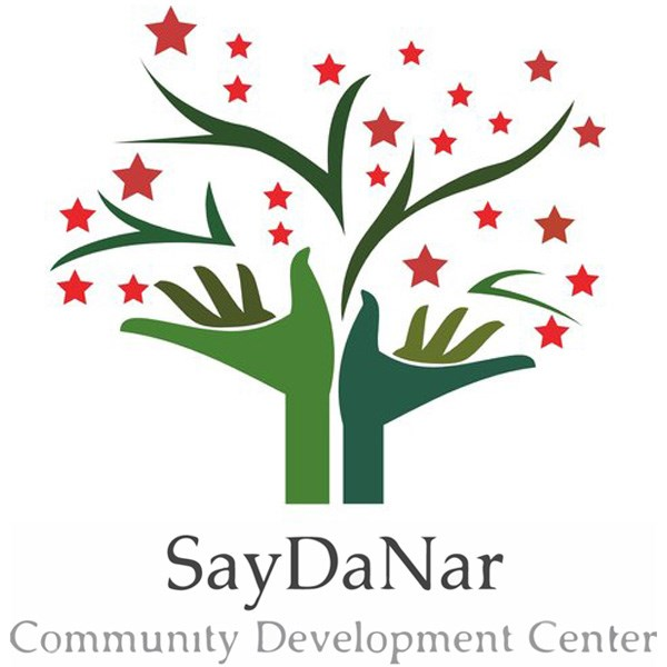 SayDaNar Community Development Center was founded officially in 2012 and grew out of a network of volunteers, previously known in the city of Lowell as the Burma Volunteer Group (BVG). SayDaNar, with an experienced pool of volunteers including professionals of Burmese origin and people who have worked in Burma and in the refugee camps in Thailand, is well placed to support refugees from Burma to bridge the language and cultural barriers that otherwise inhibit community contribution, participation, and growth in the city of Lowell and Massachusetts.