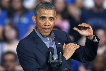 President Barack Obama presented his proposal to make college more affordable at the University at Buffalo on Thursday, Aug. 22.